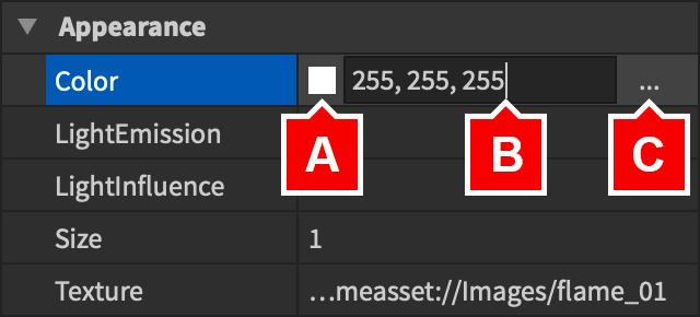 https://developer.roblox.com/assets/bltfc52c3e1b3c2a119/Emitter-Color-Options.png